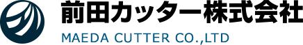 前田カッター株式会社